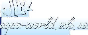 Aqua-World.mk.ua